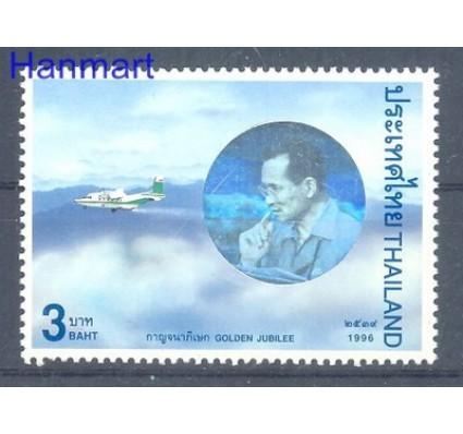 Znaczek Tajlandia 1996 Mi 1714 Czyste **