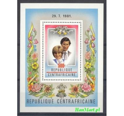 Znaczek Republika Środkowoafrykańska 1981 Mi bl 134 Czyste **
