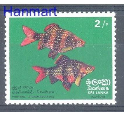 Sri Lanka 1972 Mi 431 Czyste **