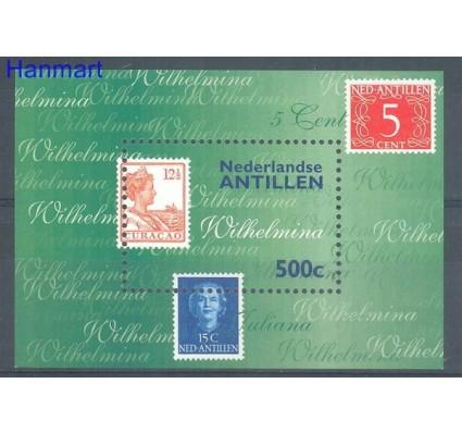 Znaczek Antyle Holenderskie 1998 Mi bl 49 Czyste **
