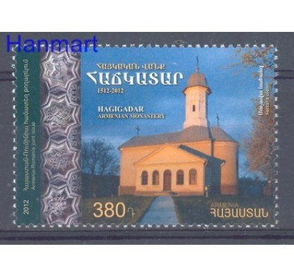 Znaczek Armenia 2012 Mi 789 Czyste **