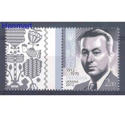 Znaczek Ukraina 2012 Mi zf 1295 Czyste **