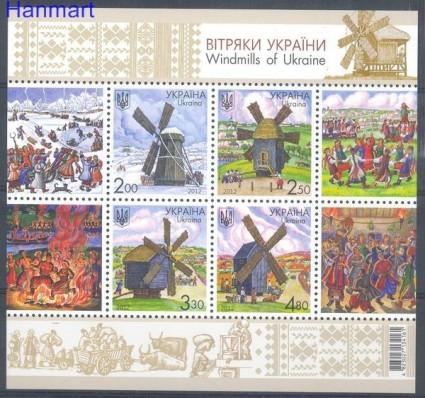 Znaczek Ukraina 2012 Mi bl 102 Czyste **