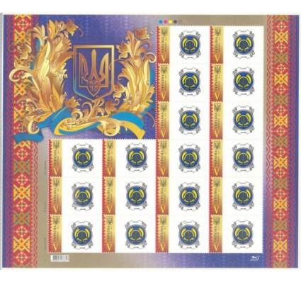 Znaczek Ukraina 2012 Mi 17 Czyste **