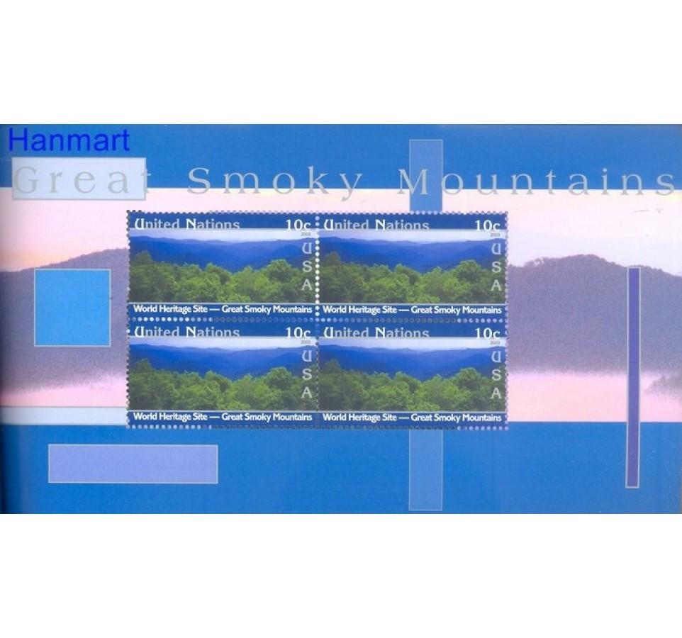 Narody Zjednoczone Nowy Jork 2003 Mi 8 Czyste **