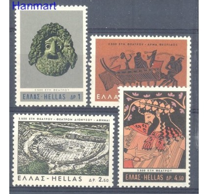 Znaczek Grecja 1966 Mi 913-916 Czyste **