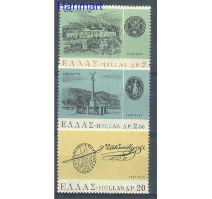 Znaczek Grecja 1971 Mi 1085-1087 Czyste **