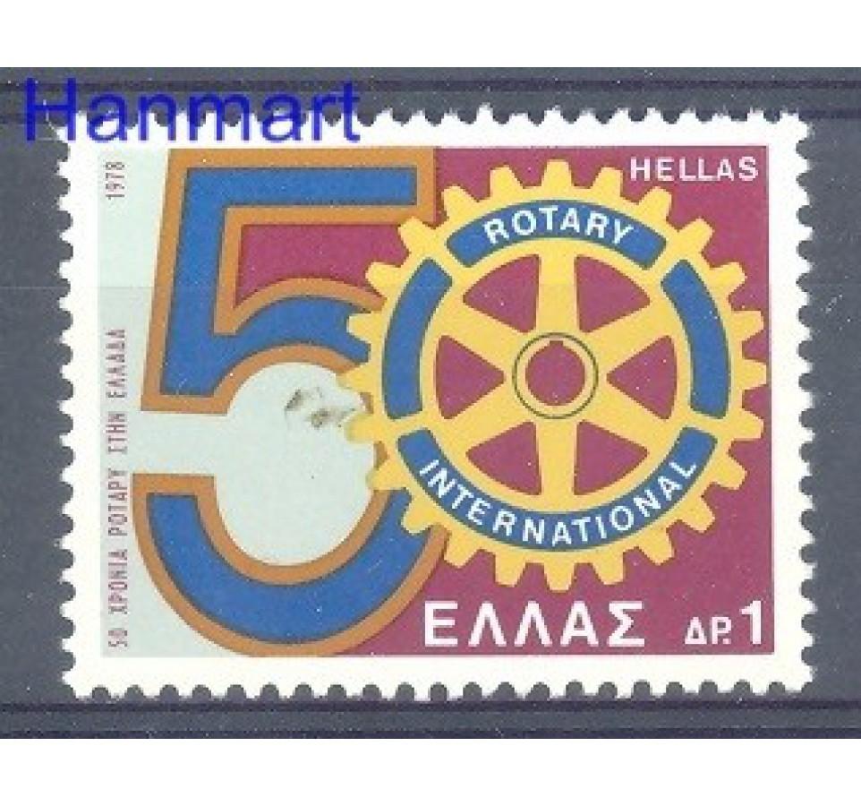 Grecja 1978 Mi 1320 Czyste **