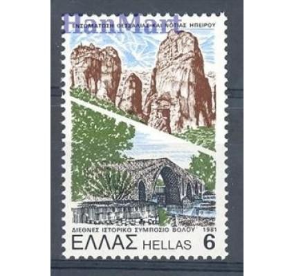 Znaczek Grecja 1981 Mi 1451 Czyste **