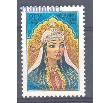 Uzbekistan 1992 Mi 1 Czyste **