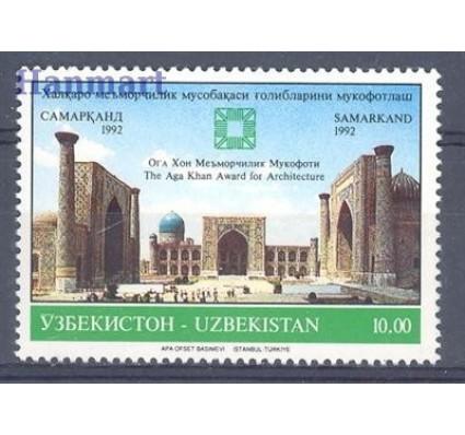 Uzbekistan 1992 Mi 5 Czyste **