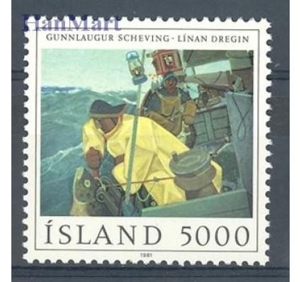 Islandia 1981 Mi 572 Czyste **
