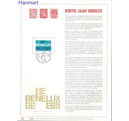 Znaczek Belgia 1974 Mi 1775 Pierwszy dzień wydania
