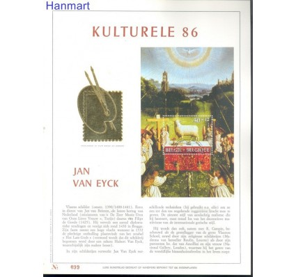 Belgia 1986 Mi bl 56 Pierwszy dzień wydania