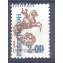 Uzbekistan 1993 Mi 34 Czyste **