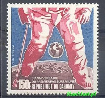 Znaczek Dahomej 1974 Mi 565 Czyste **