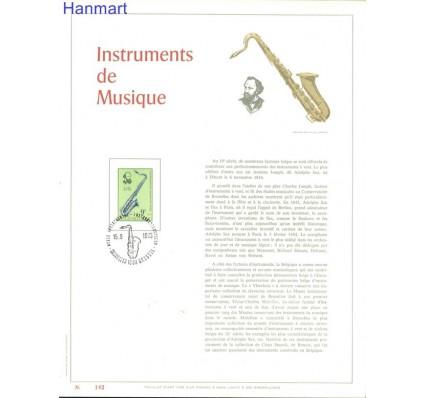 Znaczek Belgia 1973 Mi 1735 Pierwszy dzień wydania