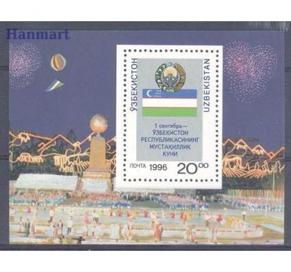 Uzbekistan 1996 Mi bl 14 Czyste **