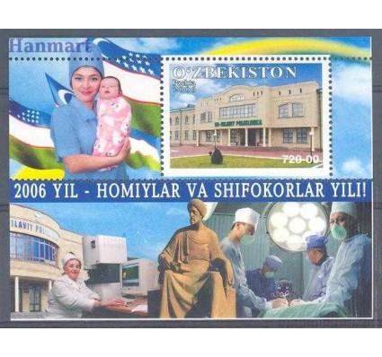 Uzbekistan 2006 Mi bl 46 Czyste **