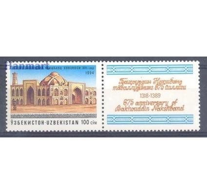 Uzbekistan 1994 Czyste **