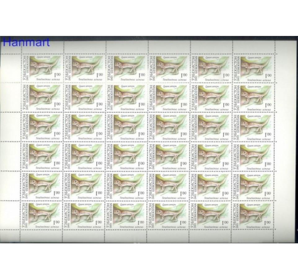 Uzbekistan 1993 Mi 7-13 Czyste **