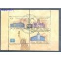 Izrael 1986 Mi bl 31 Stemplowane