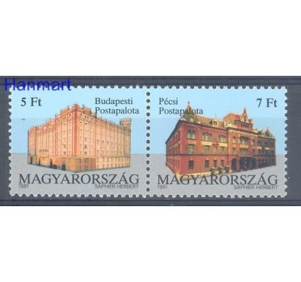 Znaczek Węgry 1991 Mi 4132-4132c Czyste **
