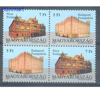 Znaczek Węgry 1991 Mi 4131-4132 Czyste **