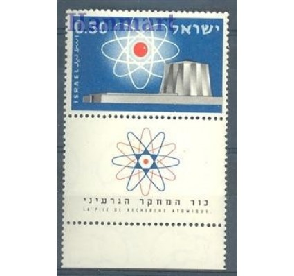 Znaczek Izrael 1960 Mi tab216 Czyste **