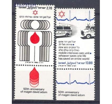 Znaczek Izrael 1980 Mi 819-820 Czyste **