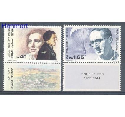 Znaczek Izrael 1988 Mi 1103-1104 Czyste **