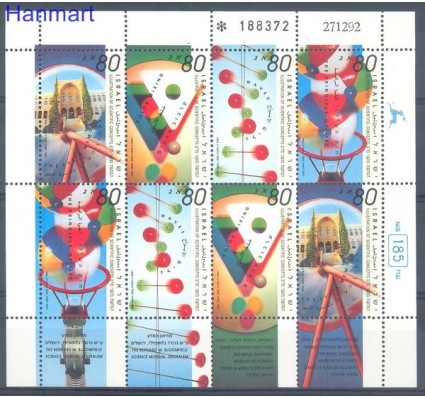 Znaczek Izrael 1993 Mi 1262-1265 Czyste **