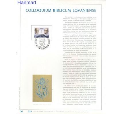 Znaczek Belgia 1975 Mi 1826 Pierwszy dzień wydania