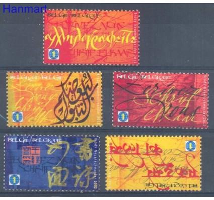 Belgia 2012 Mi 4257-4261 Czyste **
