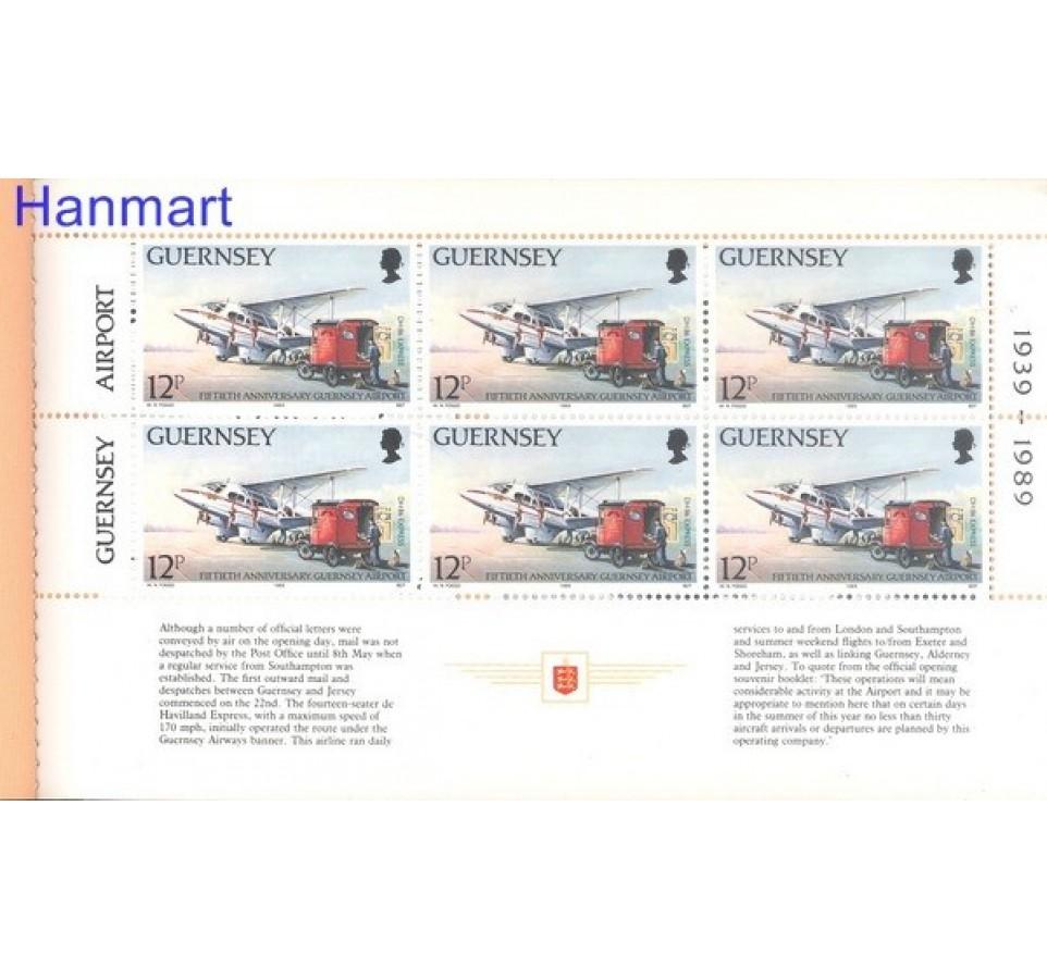 Guernsey 1989 Mi mh O-7 Czyste **