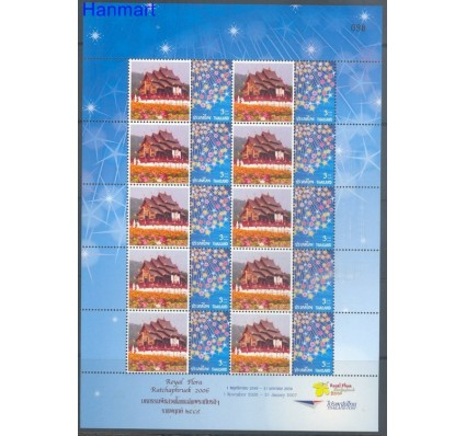 Tajlandia 2006 Mi ark 2440 Czyste **