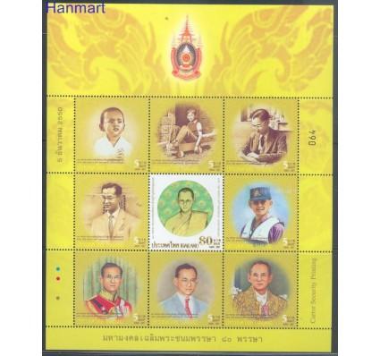 Znaczek Tajlandia 2007 Mi 2615-2623 Czyste **