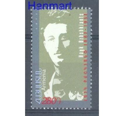 Znaczek Armenia 2012 Mi 807 Czyste **