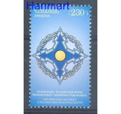 Armenia 2012 Mi 811 Czyste **