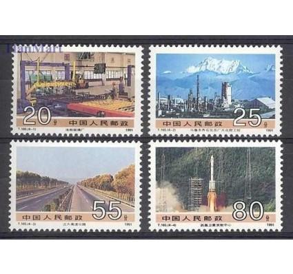 Znaczek Chiny 1991 Mi 2388-2391 Czyste **