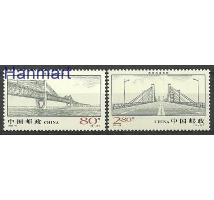 Znaczek Chiny 2001 Mi 3275-3276 Czyste **