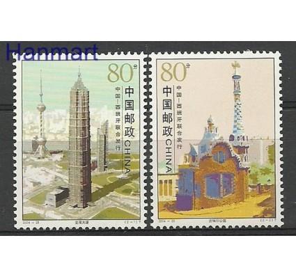 Znaczek Chiny 2004 Mi 3585-3586 Czyste **