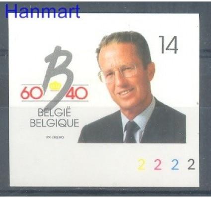 Belgia 1991 Mi 2467B Czyste **