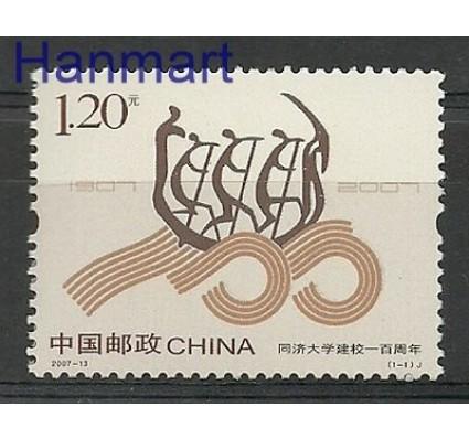 Znaczek Chiny 2007 Mi 3856 Czyste **