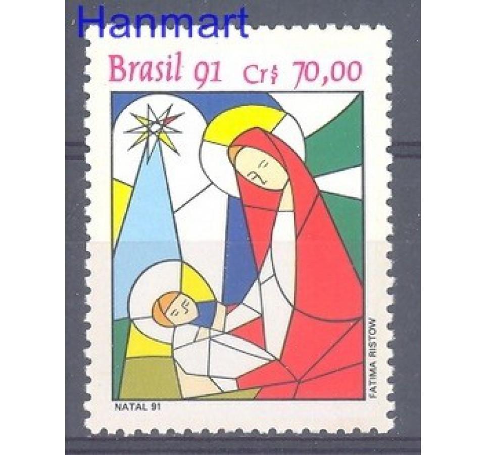 Brazylia 1991 Mi 2445 Czyste **