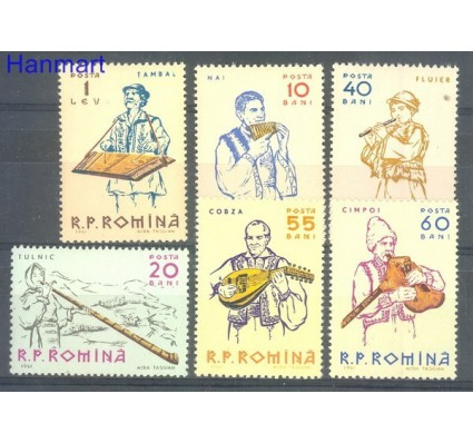 Rumunia 1961 Mi 1997-2002 Czyste **