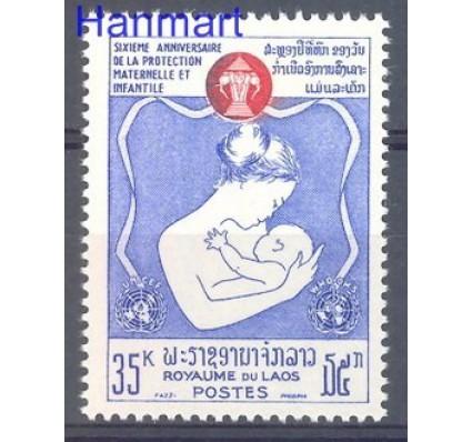 Znaczek Laos 1965 Mi 165 Czyste **