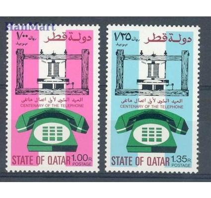Znaczek Katar 1976 Mi 677-678 Czyste **
