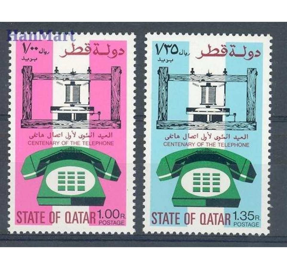Katar 1976 Mi 677-678 Czyste **