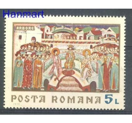 Znaczek Rumunia 1970 Mi 2862 Czyste **